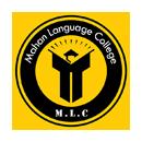 آموزشگاه زبان ماهان