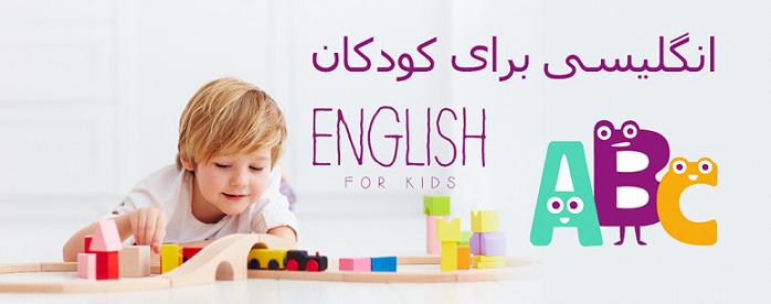 موسسه زبان ایرانمهر