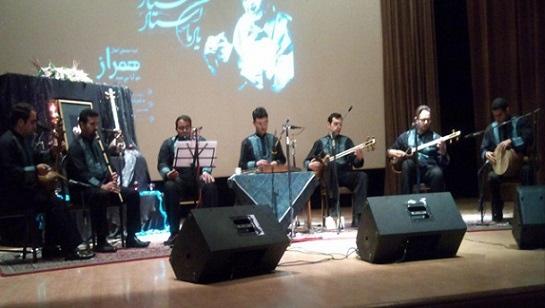 آموزشگاه موسیقی ایران مهر- هوچین