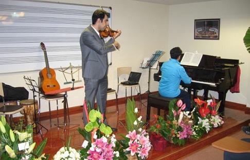 آموزشگاه موسیقی طنین دلنواز- هوچین