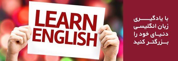 آموزشگاه زبان نیکان - هوچین