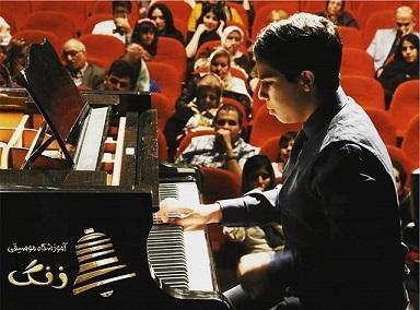آموزشگاه موسیقی زنگ