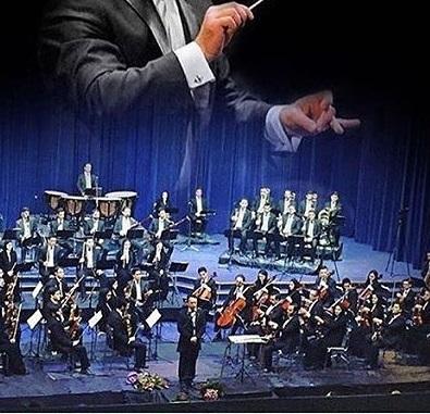آموزشگاه موسیقی ارک