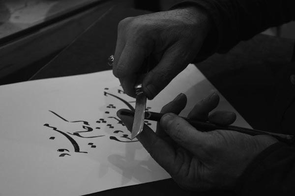 آموزشگاه هنرهای تجسمی زر - هوچین
