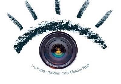 آموزشگاه عکاسی حرفه ای- هوچین