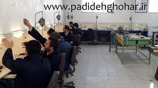 آموزشگاه طلا و جواهرسازی پدیده گوهر آذربایجان، تبریز- هوچین