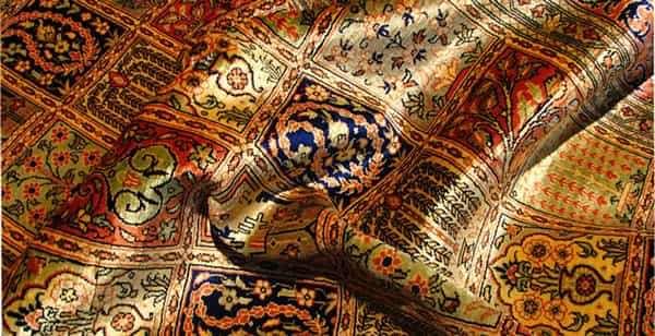 آموزشگاه فرش و تابلو فرش پرند - هوچین