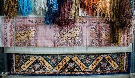 آموزشگاه قالیبافی و صنایع دستی بنفشه، شهریار- هوچین