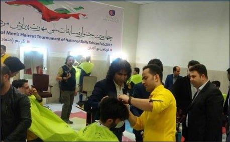 آموزشگاه آرایش و پیرایش مردانه اقبال 3، مازندران- هوچین