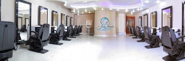 آموزشگاه آرایشگری نیک رویان-هوچین