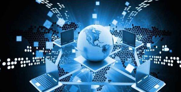 آموزشگاه فناوری اطلاعات آکادمی شهر-هوچین
