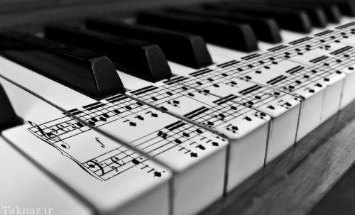 آموزشگاه موسیقی فردوس-هوچین