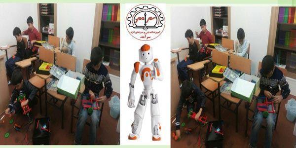 مجتمع آموزشی سرآمد-هوچین