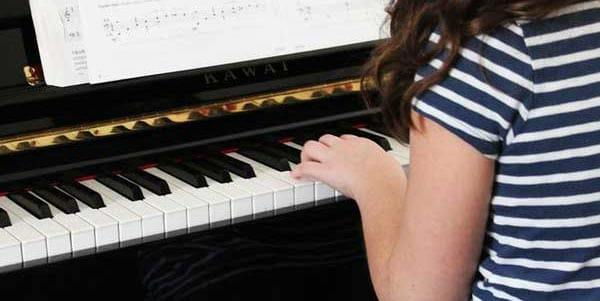 آموزشگاه موسیقی خمسه-هوچین