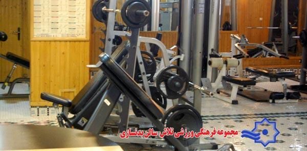 باشگاه ورزشی تلاش-هوچین
