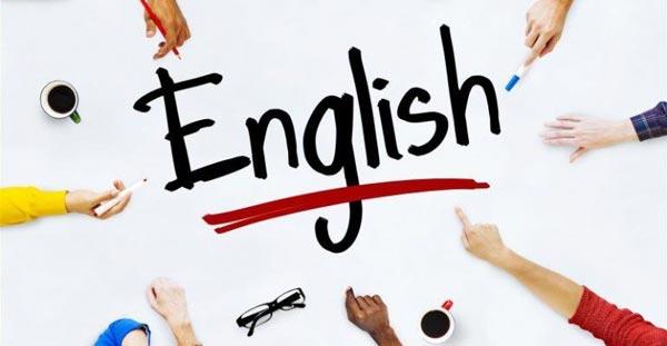 آموزشگاه زبان آپادانا-هوچین