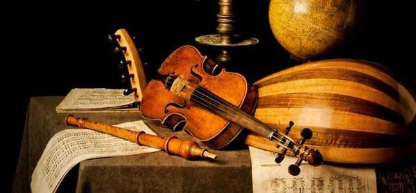 آموزشگاه موسیقی گاه