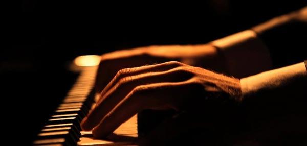 آموزشگاه موسیقی نوبان