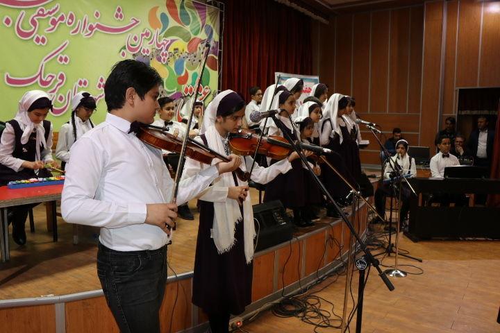 آموزشگاه موسیقی ترانه مهر