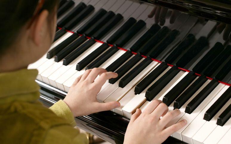 آموزشگاه موسیقی میترا