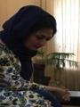 لیدا فارسی
