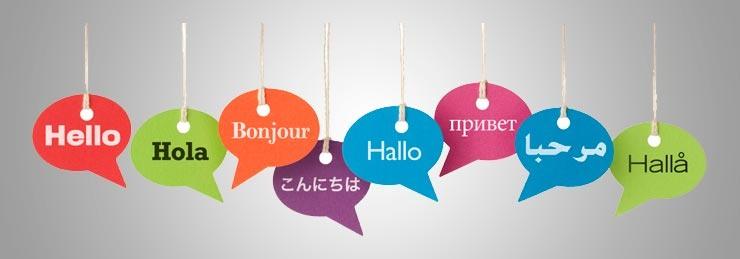چرا باید زبان خارجی یاد بگیریم؟