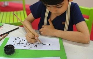 تاثیر یادگیری خط در دوران تحصیل