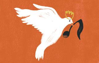 از کبوتر نامهبر تا آموزش موسیقی آنلاین